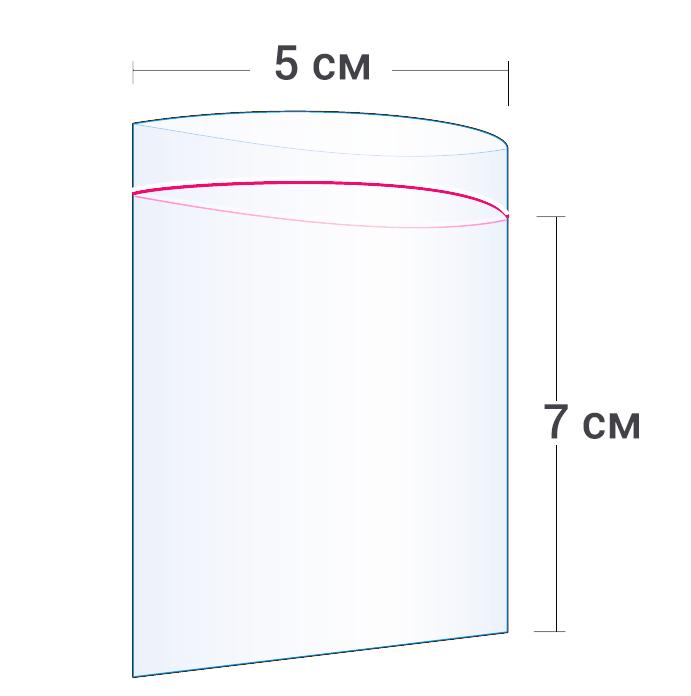 пакеты упаковочные на полимерной